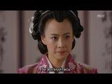 [Аметист] Императрица Ки / Empress Ki 3/50 (рус. саб.)