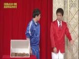gaki no tsukai #1104 (2012.04.29)