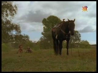 Грозовые камни / Thunderstone (2000) - сезон 1 серия 7