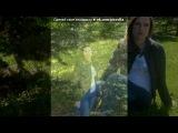 «Новая Я» под музыку Миррей Матье - Прости мне мой маленький каприз(Pardon)=Венский вальс. Picrolla