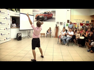 Презентация Toyota Corolla в Севастополе