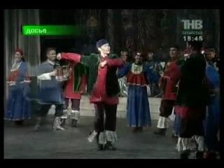 75 лет ансамблю песни и танца РТ