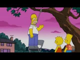 Симпсоны-Гомер решил повеситься