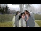 Свадьба))) под музыку SK ft. Shami - Ты рядом со мной. Picrolla