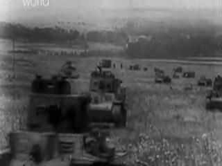 Великие танковые сражения. Фильм 13-й. Битва за Францию