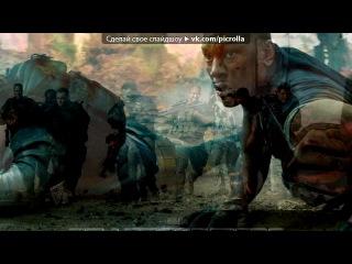 «Основной альбом» под музыку Linkin Park - Iridescent (OST Трансформеры 3). Picrolla