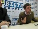 Актер Анатолий Пашинин о гей - движении в Запорожье Нахуй толерантность, все по делу