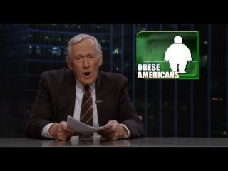 Ожирение (Луковые новости)