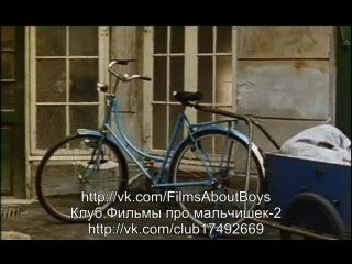 Мёв и Фундер / Møv og Funder (Дания, 1991) Клуб.Фильмы про мальчишек-2 vk.com/club17492669