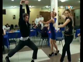 Пасодобль.Танец Коляна.Реальные пацаны.Ржака.