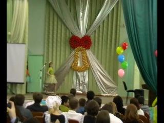 География, поздравления кл. руководителей, поздравление родителей, танец кукол, последний звонок, заключительная песня