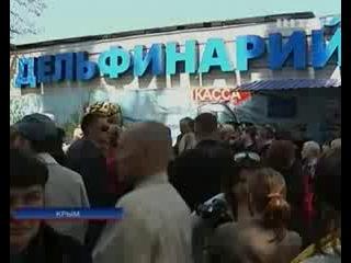 Частная охрана захватила Севастопольский океанариум