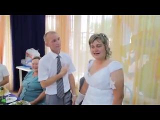Вот это невеста!Прикол на свадьбе лена ахах  Как все происходит на самом деле прикол 100500 каха фильм кино клип угар comedy камеди порно трейлер http://vk.com/tosi.bosi  ВСТУПАЙ ОТ ДУШИ!!!