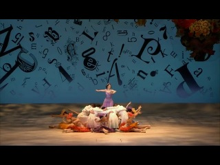 Alice's adventures in wonderland - royal ballet (2011)