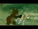 """Соломенный Бычок. (1954) """" Добрые советские мультфильмы """""""