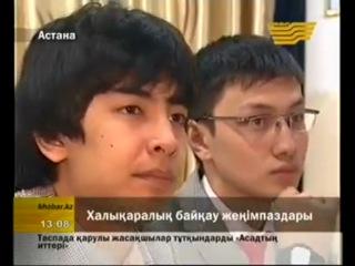 Астана оқушылары Бразилияда өткен Mostratec халықаралық жобалар байқауынан алтын жүлдемен