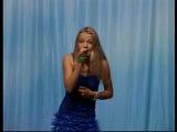 Олеся Павленко - Песня-это птица