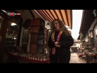 Kentler ve Gölgeler - 1. Sezon - Saraybosna - Sevdalinkalar(Safet İsoviç) - Anlatan: Suzan Kardeş