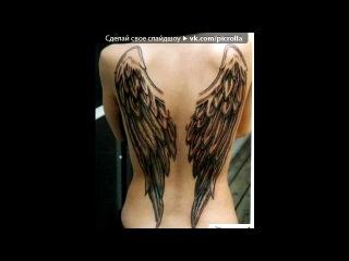 Татуировки ангел с крыльями значение