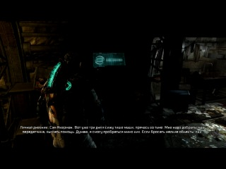 Pudge in Dead Space 3