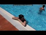 «Кемер Ring Beach 2012» под музыку Athena - For Real (Eurovision 2004 Turkey). Picrolla