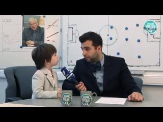 Супер ПРИКОЛ интервью Урганта с Детьми! Смотреть всем!