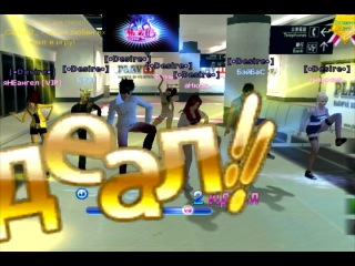 Пара Па Город танцев Gangnam Style