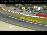 GP3 2012. Этап 1. Барселона. Гонка 1. (Рум.)