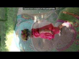 «весна 2012» под музыку Прилетела в Крым и сразу на тусовку,это же Казантип - Вова, я просто танцую голая - что за нах! (vs. Sak Noel) (Radio Edit). Picrolla