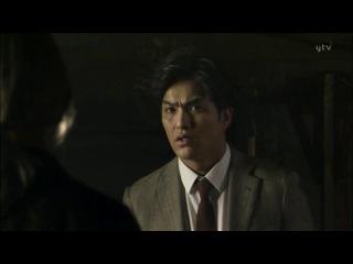 Бем, человек-демон / Yokai Ningen Bem (5/10)