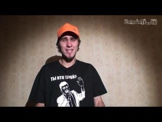 Проект коза 58 - самое - самое запретное видео