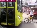 Велосипедист решил наказать автобус и стал пешеходом)))