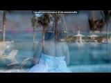 «Фотометки.ру — вдохновение искать тут» под музыку 50 Cent & DJ Profy & Mahsun - belalim (remix). Picrolla