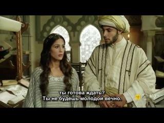 Toledo: Cruce de Destinos / Толедо 1 сезон 10 серия (rus sub)