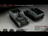 Основной альбом под музыку Алексей Матов(World of Tanks) - Нас отсюда не подвинуть. Picrolla