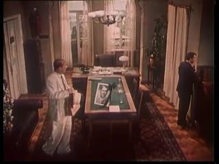 жених с того света (Гайдай запрещённая комедия 1958 )