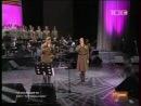 Елена Ваенга - Катюша Концерт -Песни военных лет-