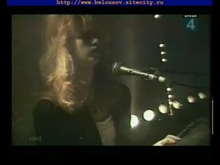 Женя Белоусов - Облако волос.