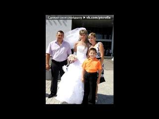 «Свадьба крёстной» под музыку Бандэрос - Китано OST Свадьба по обмену. Picrolla