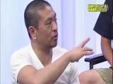 gaki no tsukai #1115 (2012.07.15)