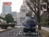 gaki no tsukai #1097 (2012.03.11)