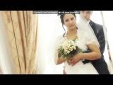 Свадьба. Часть I под музыку Немецкие военные марши - Lore, Lore, Lore. Picrolla