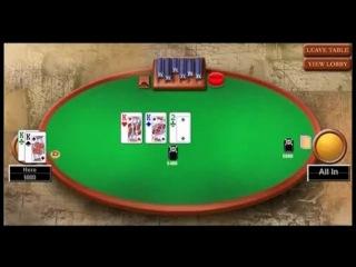 Bad beat on Poker Stars / худший переезд на Покер Старс
