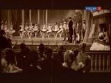 Программа Абсолютный слух 115 (4 №23) Говорит Мирелла Френи. Авдотья Истомина. Соловьев-Седой Подмосковные вечера.