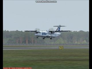 Посадка АТР 72-500 UTair в Сургуте.