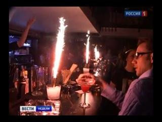 ВЕСТИ НЕДЕЛИ - Прожигатели Клубной жизни. Интервью Сергея Агасфера