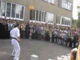 выступление моего сына на линейке в 38шк.г.орла(м.с.Давид Навоян)