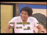 Gaki no Tsukai #740-741 (2005.01.16/23) — Oogiri Taiketsu 1