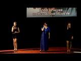Творческий коллектив УМВД России по Псковской области - 2