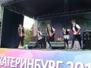 Джокеры.День города ЕКб 2012. Около театра Эстрады